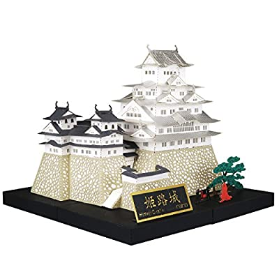 Paper Nano Himeji Castle Deluxe Building Set: Toys & Games