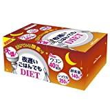 Best Japanese Diet Pills - Diet generous helping even in night late rice Review