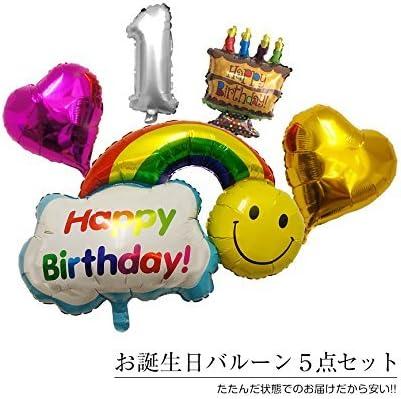 3歳誕生日 バルーン5点セット 3歳ハッピーバースデー HAPPY BIRTHDAY スマイル ハート ナンバー 数字 お祝い 誕生日 飾り付け バースデイ パーティー フィルム風船 ビッグ