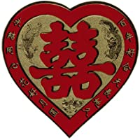 Chinese Wedding Decoration Double Happiness - Heart Decal (Small)