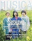 MUSICA(ムジカ) 2019年 05 月号 [雑誌]