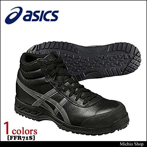 アシックス 安全靴 ウィンジョブ71S FFR71SColor:9075ブラック×ガンメタル 25.0 B07BJYL7H9