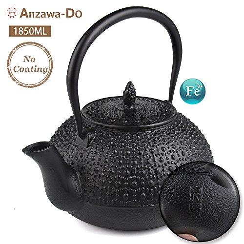 SUTEAS Japanese Tetsubin Tea Kettle Cast Iron Hakone Teapot/Wood Stove Humidifier 1.85-Liter(65oz)