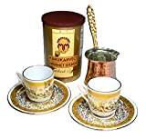 Product review for Turkish Coffee Cup Set #5