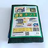 ZENDA 70% 6.5'x6.5' Dark Green shade cloth Sunblock Net with Strengthened Tape and Aluminium Grommet