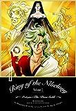 Ring of the Nibelung Vol.1