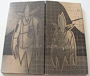 Unkle Psyence Fiction Limited Edition Fold Out Cover
