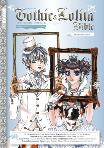 [Gothic & Lolita Bible (Gothic & Lolita Bible (Unnumbered)) (v. 5)] (Bible Fancy Dress)