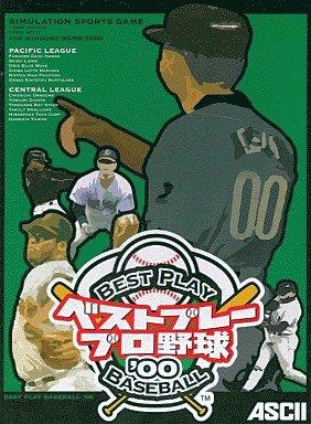 ベストプレープロ野球'00 B0078JF8VW