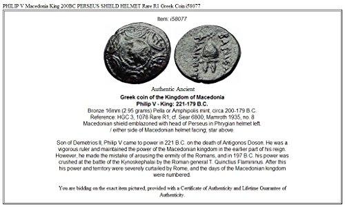 200 GR PHILIP V Macedonia King 200BC PERSEUS SHIELD HELM