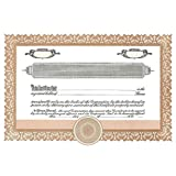Short Form Brown Stock Certificate - Pack of 100