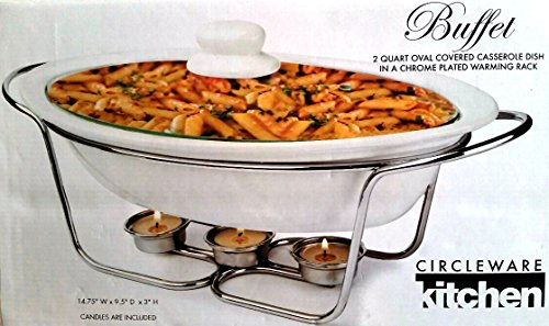 Buffet 2-Quart, Oval, Covered Casserole Dish in a Chrome Plated Warming Rack (Covered Buffet Casserole)