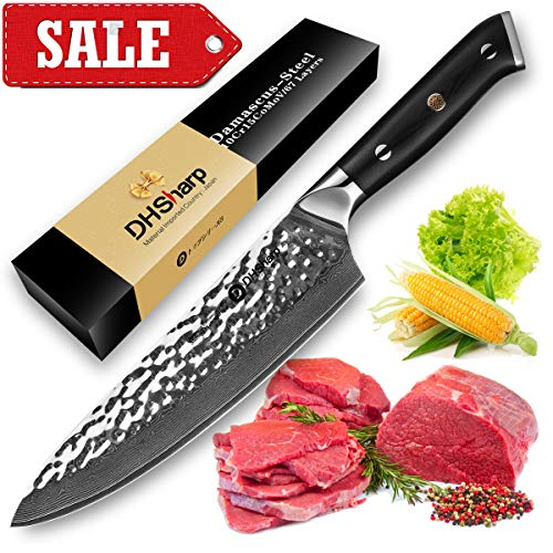 DHsharp Chef Knife, 8 inch Japanese Damascus Kitchen Knife With G10 Handle >> Japanese 67 Layer Damascus VG10 Super Steel >> Vacuum Treated - Hammered Finish >> Best Choice For Cooking, Salad, Chefs by DHsharp