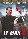 Ip Man 2 by un known