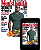 Men's Health All Access