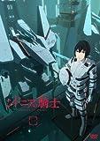 Animation - Knights Of Sidonia Vol.1 [Japan DVD] KIBA-2116