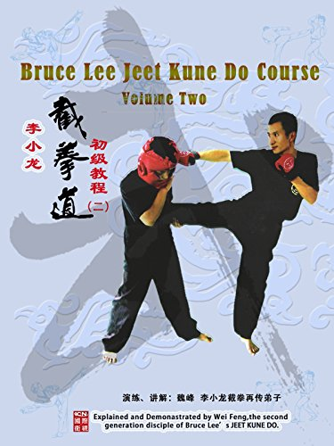 Bruce Lee Jeet Kune Do Course Volume Two