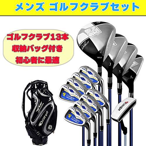 ゴルフクラブ13本 収納バッグ付き ゴルフセット メンズゴルフクラブセット クラブセット B07CNSCYQ6 男性用 ゴルフクラブ 男性用 初心者に最適 B07CNSCYQ6, グレイトブルー:3b60b5e7 --- cooleycoastrun.com