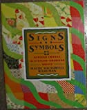 Signs and Symbols, Maude S. Wahlman, 0525486143