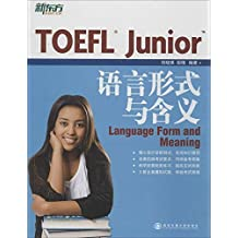 New Oriental TOEFL Junior language form and meaning(Chinese Edition)