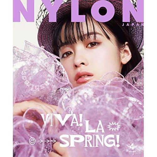 NYLON JAPAN 2019年4月号 表紙画像