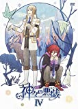 Animation - Kamigami No Asobi: Ludere Deorum Iv (DVD+CD) [Japan DVD] MFBT-32