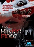 Hidden Floor (K-Horror 4)