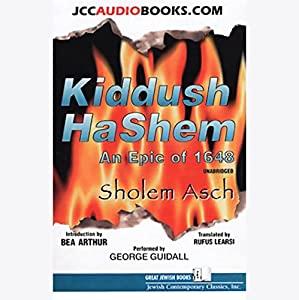 Kiddush HaShem Audiobook