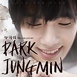 The, Park Jung Min (韓国盤)