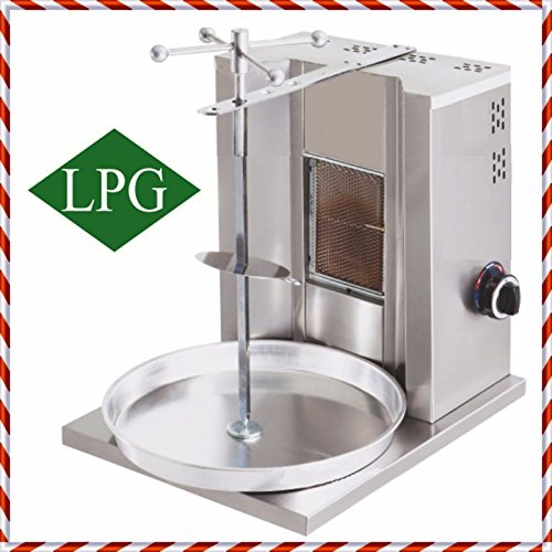 Gyro Gas Machine (Meat Capacity 8 kg / 17 lbs. PROPANE GAS ( LPG ) 1 BURNER Spinning Grills Vertical Broiler Shawarma Gyro Doner Kebab Tacos Al Pastor Grill Machine for Home use ( Small ))
