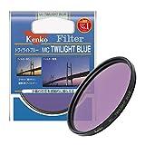 Kenko 82mm Twilight Blue Multi-Coated Camera Lens Filters
