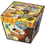 Kutsuwa Clay eraser making kit to make yourself donut eraser