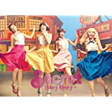 Shy Boy(初回生産限定盤A)(DVD付)
