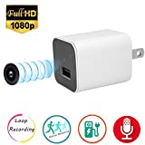 Mini Video Camera,Esrover 1080P USB Wall Charger Nanny Cam with Motion Detection and Loop Recording (White)(Not included SD card)