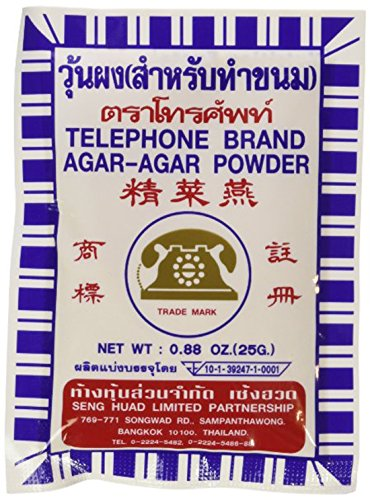 Price comparison product image Telephone Product of Thailand Agar Powder,  0.88 Ounce (Pack of 5)