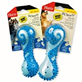Hartz H-Chew-O Small Dog Toy, Colors Vary