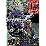 The Big O II, Vol. 1: Paradigm Lost by Bandai