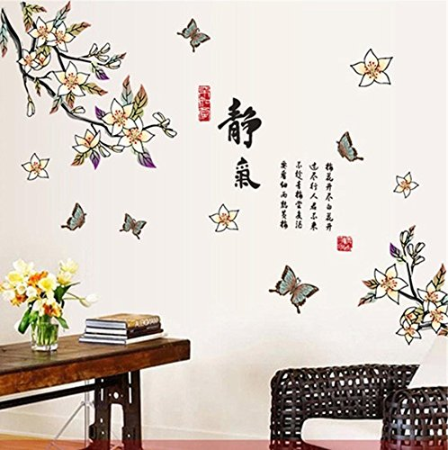 BIBITIME Chinese Calligraphy Plum Blossom Wall Decal Stickers Butterfly Sticker Furniture Decor for Living Room Bedroom Removable Art Murals Picture,DIY Size: 53.94 32.28 IN
