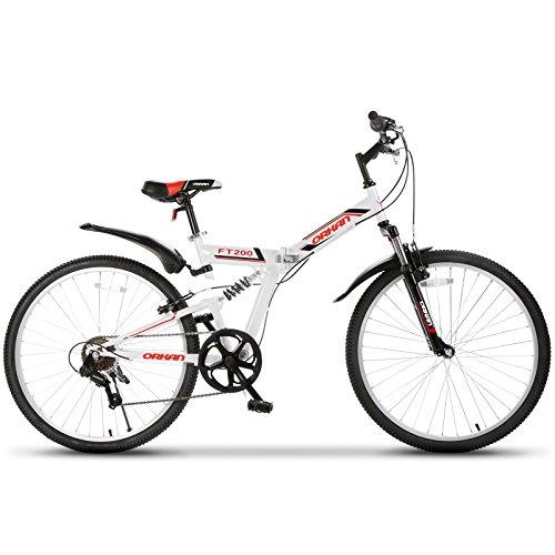 "ORKAN 26"" Reinforced Mountain Bike Foldable 7 Speed with Hybrid Suspension Shimano Folding bike"