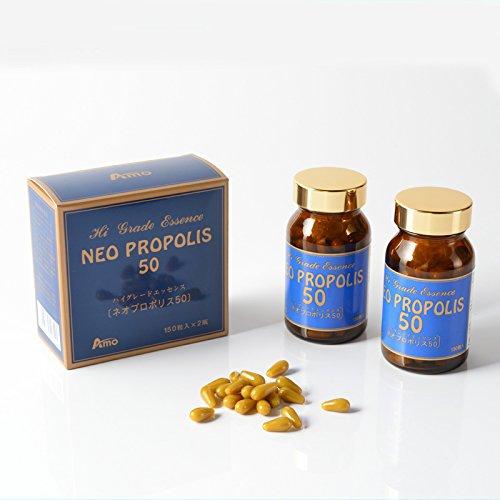 ネオプロポリス50(1箱150粒入X2瓶) B07CZC94ZJ