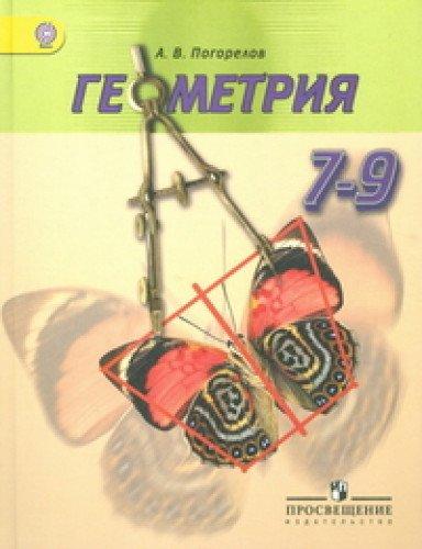 Download Geometriya. 7-9 klassy. Uchebnik. FGOS ebook