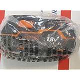 Ridgid High 18v Capacity Hyper Lithium ion battery 3A R840083