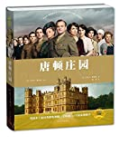 img - for The World of Downton Abbey(Chinese Edition) book / textbook / text book