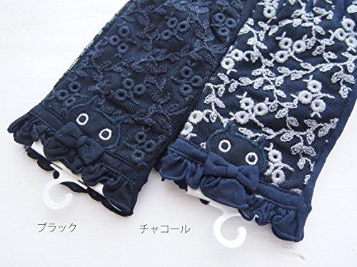 トーク借りる愛情俣野温子 小花のレース UV手袋 黒猫