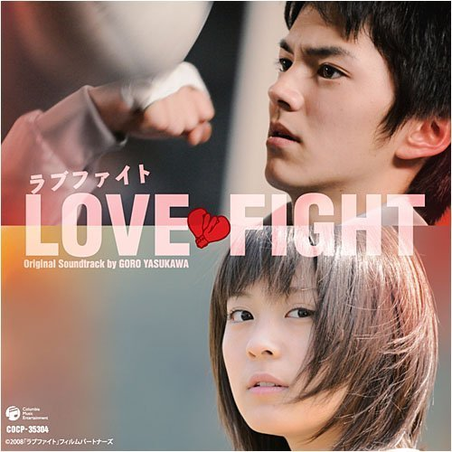Love Fight by Columbia Japan