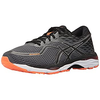 Top 10 Best Running Shoes for Supination (Underpronation) in