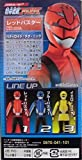 Soft Vinyl Hero Tokumei Sentai Go-Busters Red Buster single item figures Candy Bandai BANDAI