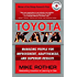 Toyota Kata: Managing People for Improvement, Adaptiveness and Superior Results: Managing People for Improvement, Adaptiveness and Superior Results