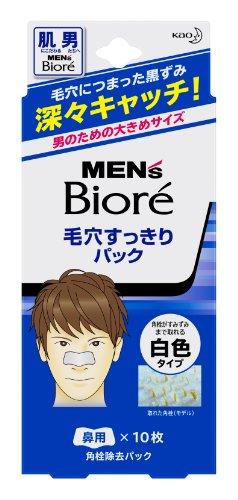 BIORE Mens Nose Clear Pound