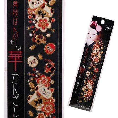 Maiko Ladys Kanzashi Makie Decoration Stickers (Mochihana)